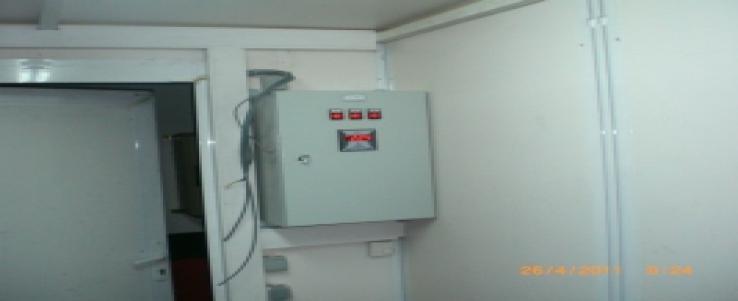Elektrik İşleri